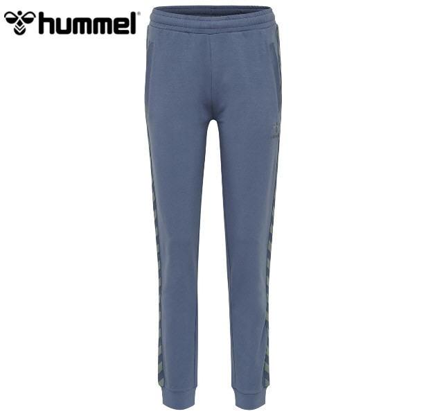 Spodnie bawełniane damskie HUMMEL MOVE