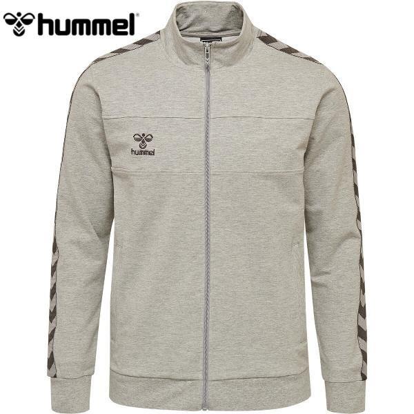 Bluza bawełniana męska HUMMEL MOVEv