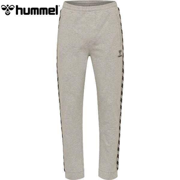 Spodnie bawełniane męskie HUMMEL MOVEv